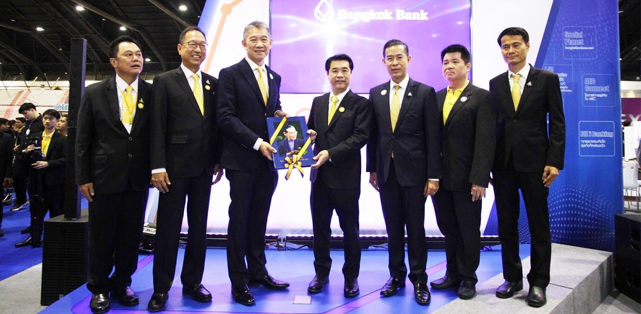 ธนาคารกรุงเทพร่วมงาน Thailand Industry Expo 2019