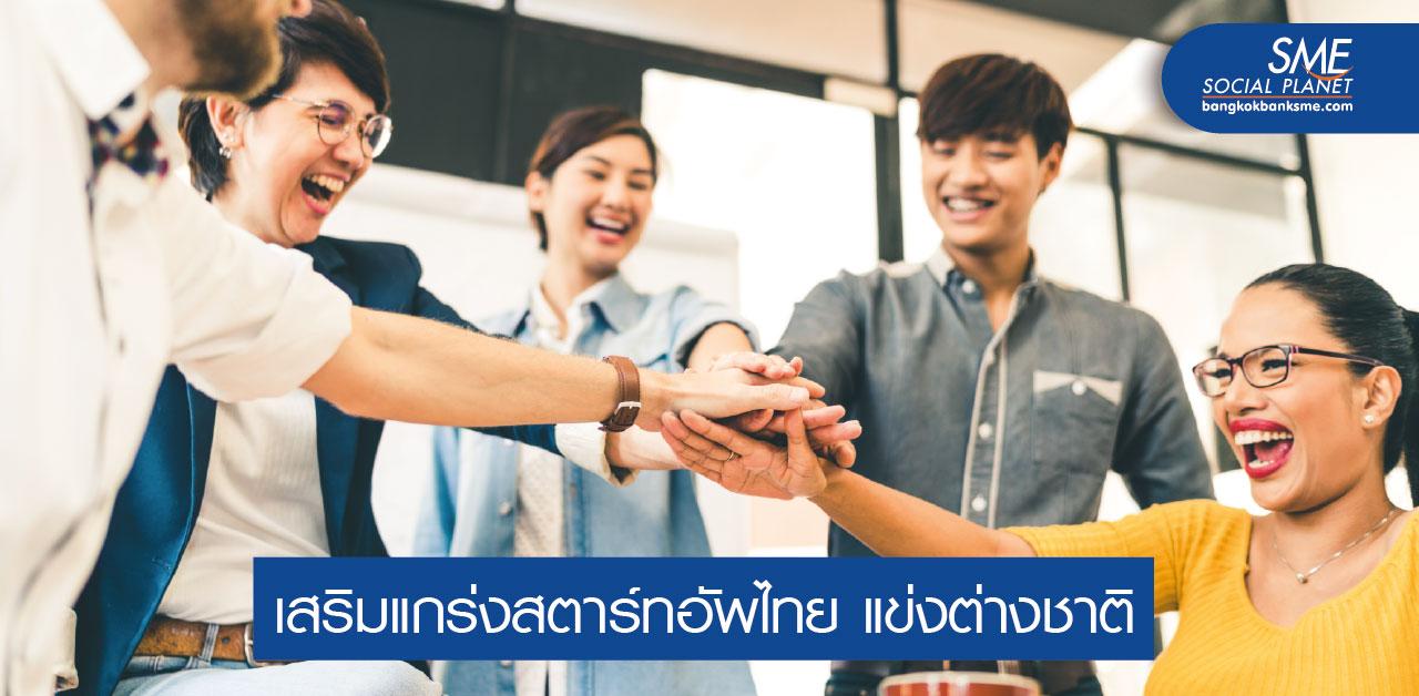 อีคอมเมิร์ซข้ามพรมแดน เปิดช่องสินค้าจีนทะลักไทย