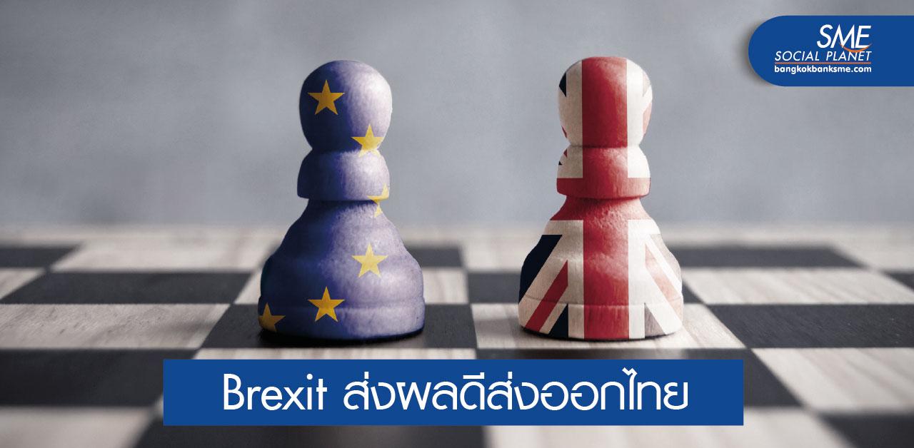 No-deal Brexit 3 กลุ่มสินค้าไทยได้ประโยชน์