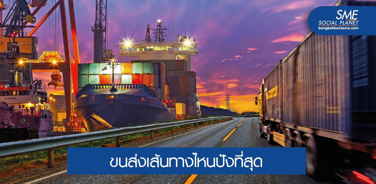 รู้จัก 6 เส้นทางขนส่งสินค้าไทยไปคาซัคสถาน