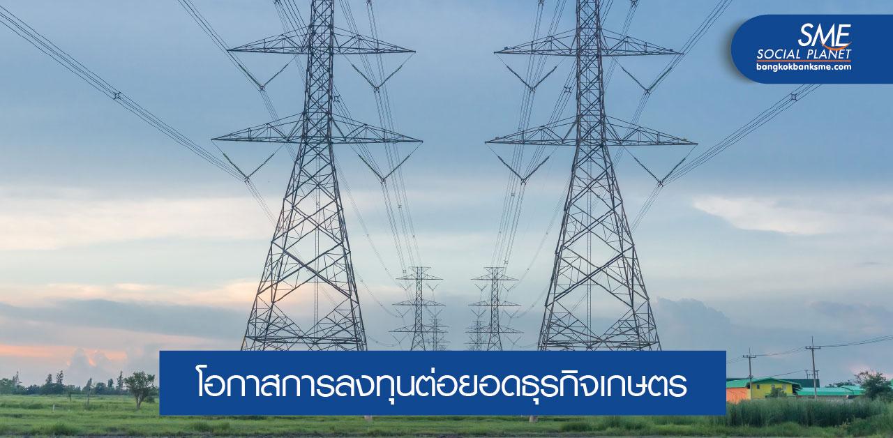 โรงไฟฟ้าชุมชนกระตุ้นเศรษฐกิจฐานราก