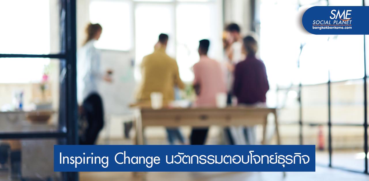 Bangkok Bank InnoHub ปั้นสตาร์ทอัพ สู่มิติใหม่ธุรกิจการเงิน