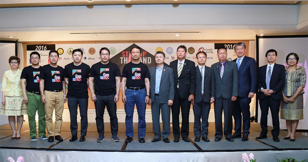 ก.วิทย์ ผนึกกำลังรัฐ เอกชน ร่วม 11 หน่วยงาน จัดงาน Startup Thailand 2016