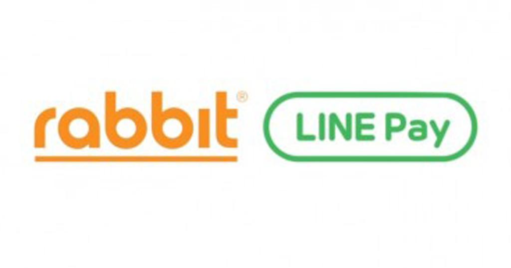 Rabbit Pay จับมือ LINE Pay บริการชำระเงินออนไลน์และออฟไลน์ ครั้งใหญ่สุด !