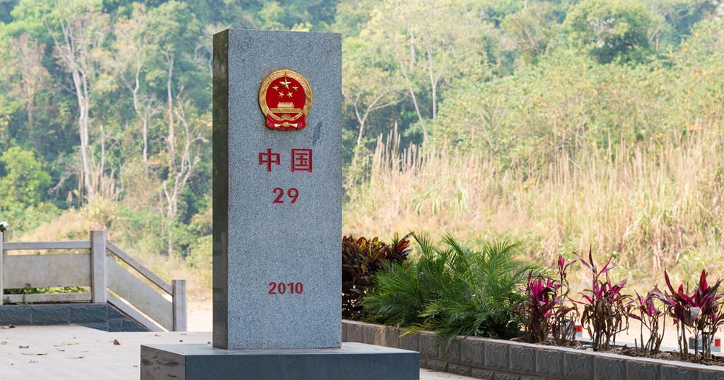 ทุ่มพันล้าน ผุดเขตการค้าชายแดนลาว-จีน