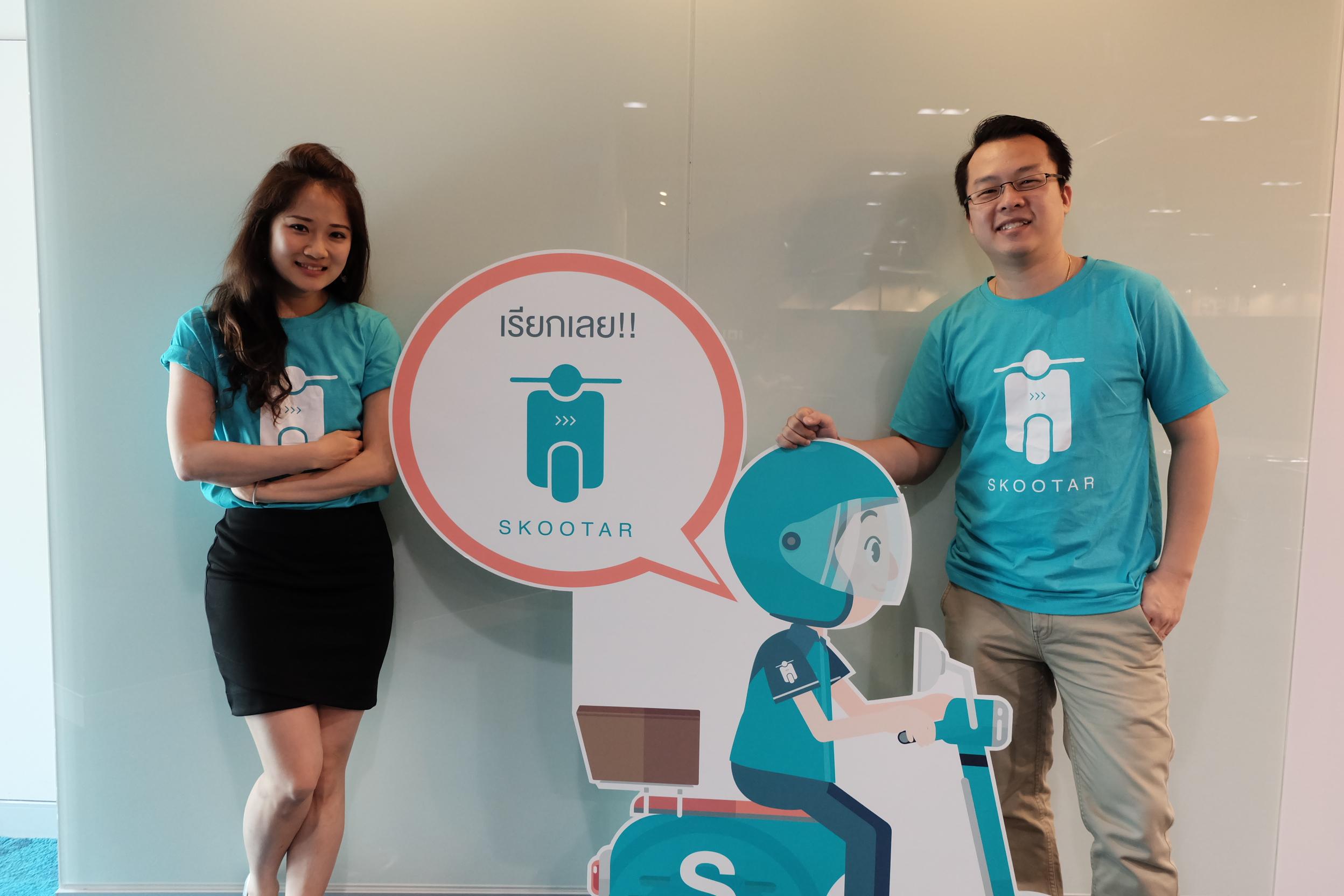 เก็บเช็ค วางบิล ส่งเอกสารอย่างว่องไว ด้วย Startup สายเลือดไทย SKOOTAR