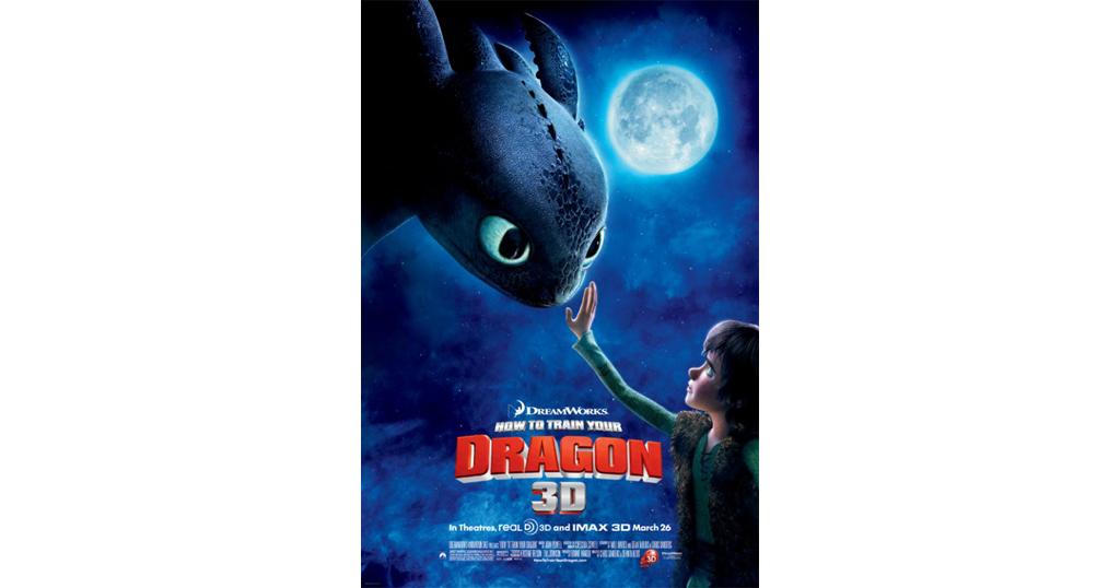 How To Train Your Dragon ภาค 1อภินิหารไวกิ้ง พิชิตมังกร