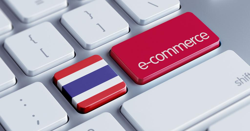 ขอเชิญเข้าชมงาน Thailand e-Commerce Day