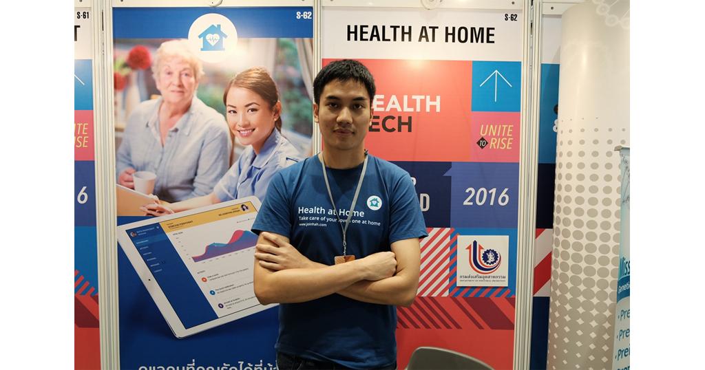 จัดหาคนดูแลผู้ป่วยในเมืองไทย แก้ปัญหาผู้สูงวัย Health at Home