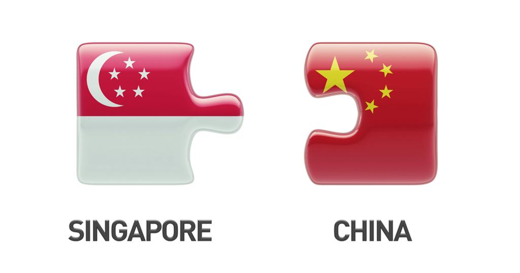 สิงคโปร์อ้าแขนรับจีนขนเงินทุ่มลงทุน