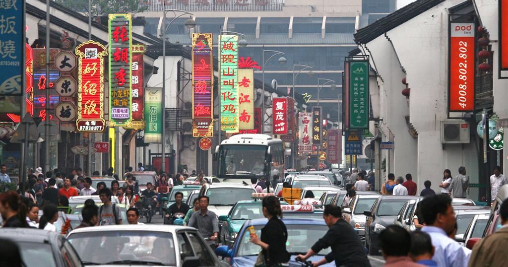 เศรษฐกิจจีนโต สร้างความเชื่อมั่นนักลงทุน