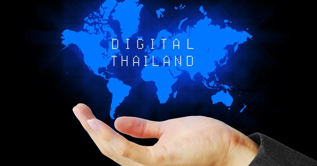 """รัฐบาลเล็ง ตั้งไทยเป็น """"HUB ดิจิทัลอาเซียน"""""""