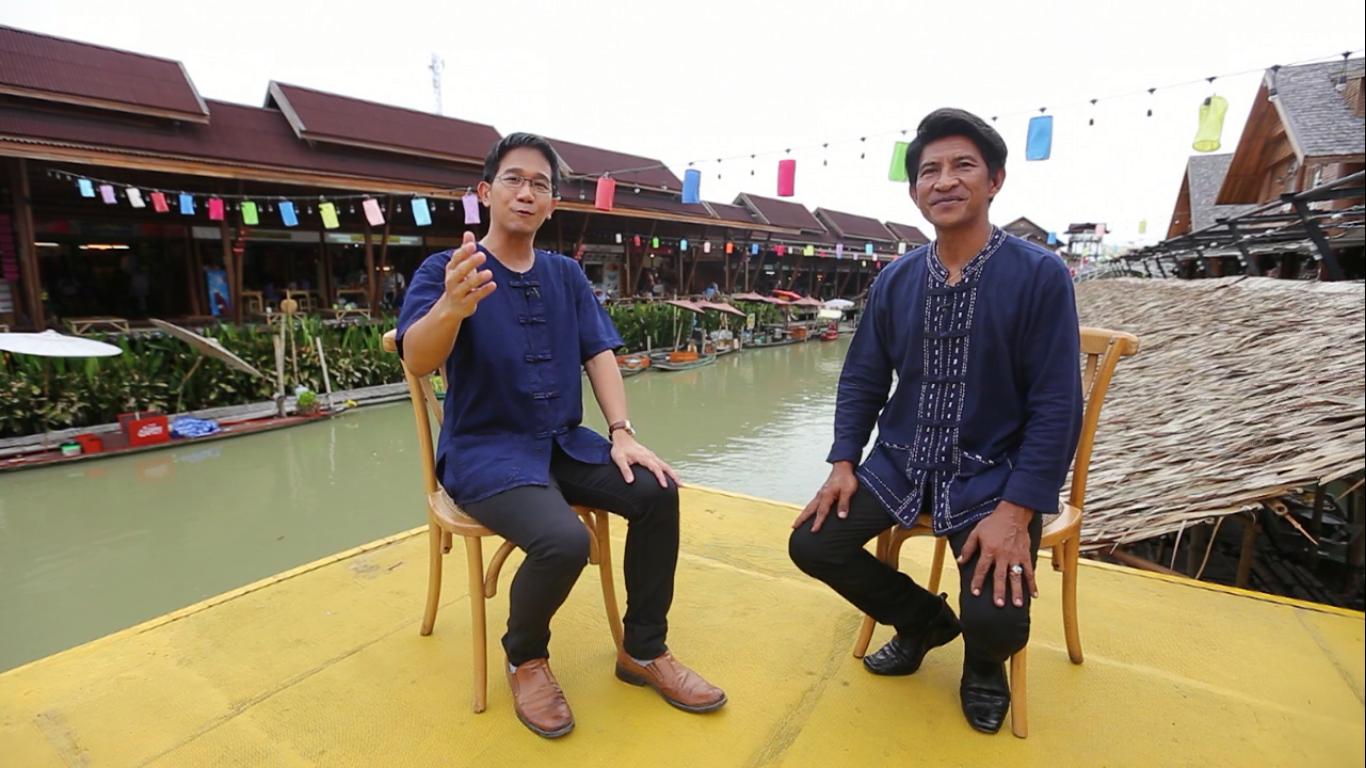 เปิดใจ ไขเคล็ดลับความสำเร็จ ตลาดน้ำ 4 ภาค พัทยา ของดีเมืองไทยที่คนไกลอยากมาเยือน