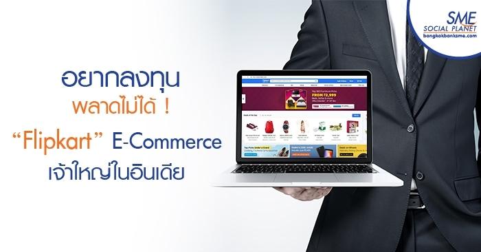 """อยากลงทุนพลาดไม่ได้ ! """"Flipkart"""" E-Commerce เจ้าใหญ่ในอินเดีย"""