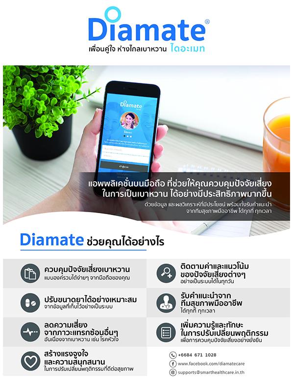 bangkok bank sme